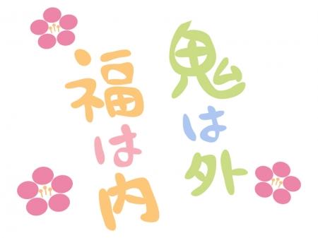 https://www.sozai-library.com/sozai/9327